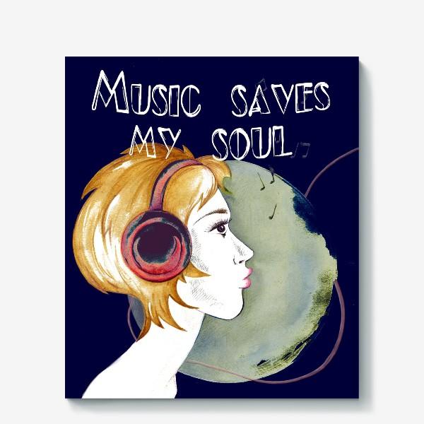 Холст «Музыка»