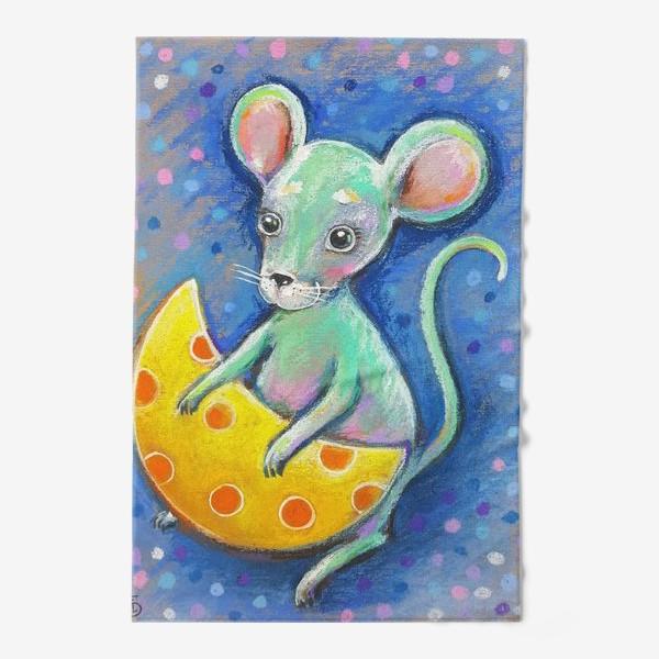 Полотенце «Мышка и сыр»