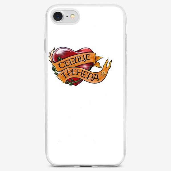 Чехол iPhone «Сердце тренера. Рисую спорт.»