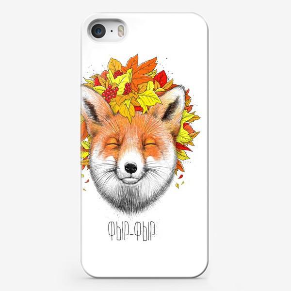 Чехол iPhone «Осенняя лиса фыр-фыр»
