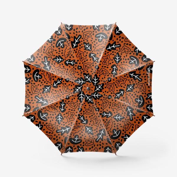 Зонт «Осенний фон»