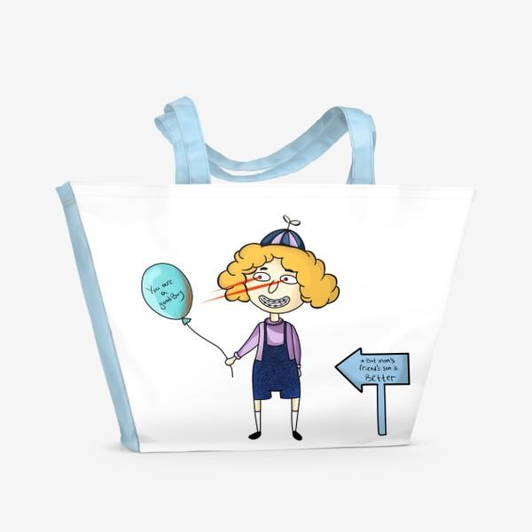 Пляжная сумка «Сын маминой подруги»