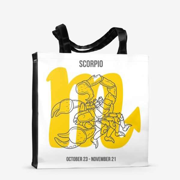 Сумка-шоппер «Креативный подарок скорпиону. Принт со скорпионом»