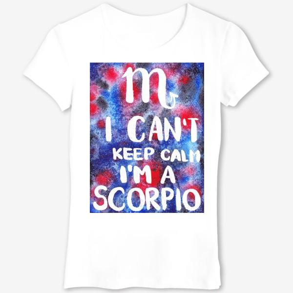 Футболка «Keep calm. Scorpio»