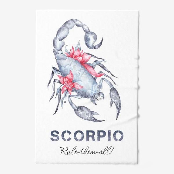 Полотенце «Скорпион»