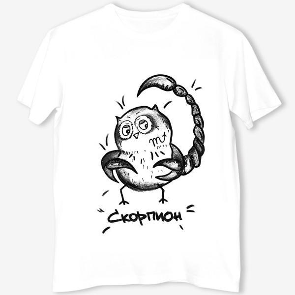 Футболка «Скорпион»