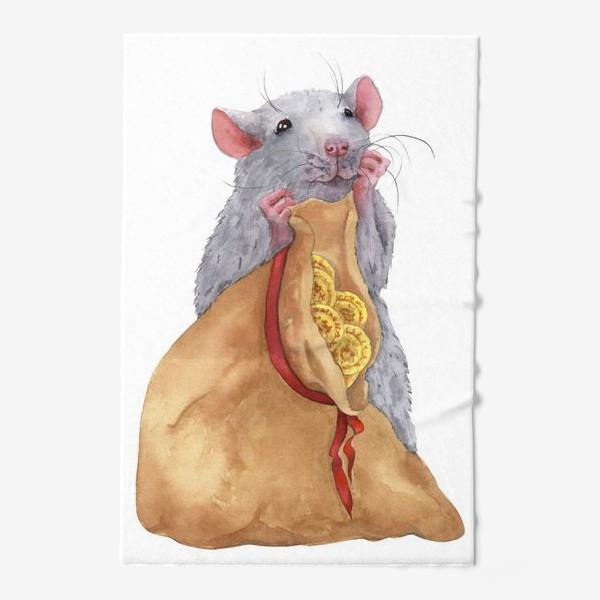Полотенце «Крыса с мешком монет .Символ 2020 года»