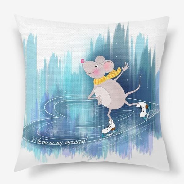 Подушка «Мышонок на коньках»