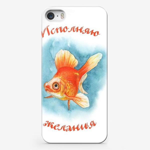 Чехол iPhone «Исполняю желания»