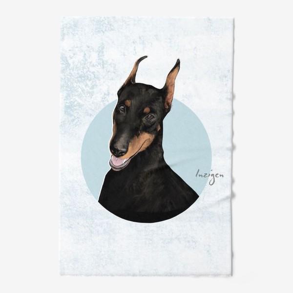 Полотенце «Символ года: собака (доберман)»