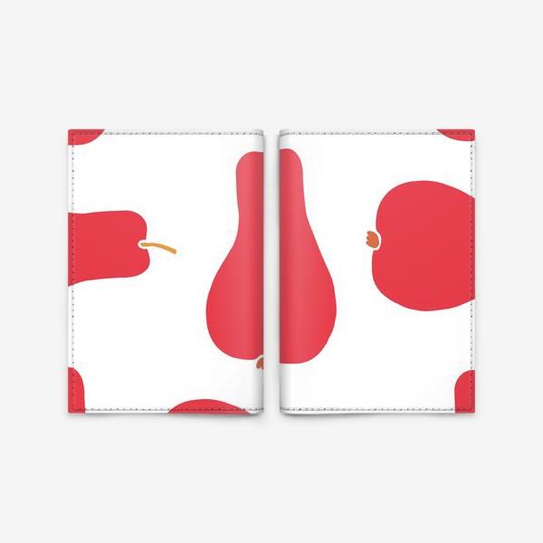 Обложка для паспорта «Красные сочные груши на белом фоне. Паттерн»
