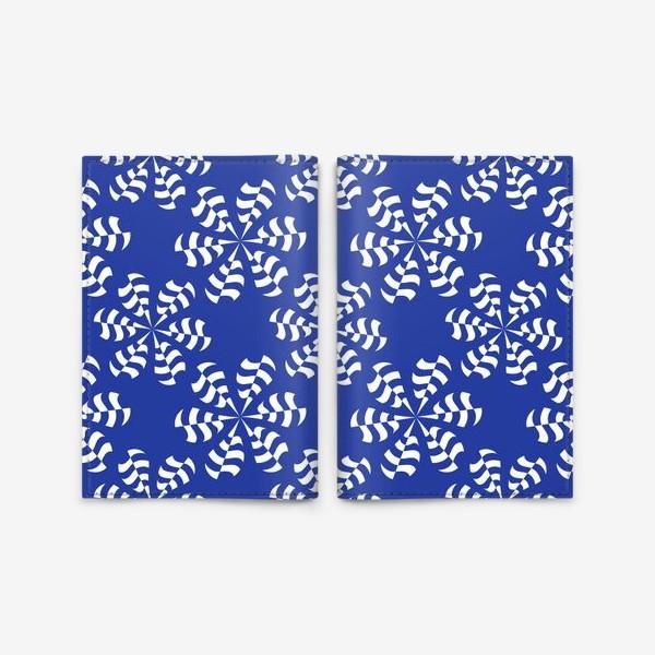Обложка для паспорта «Белые абстрактные  цветы »