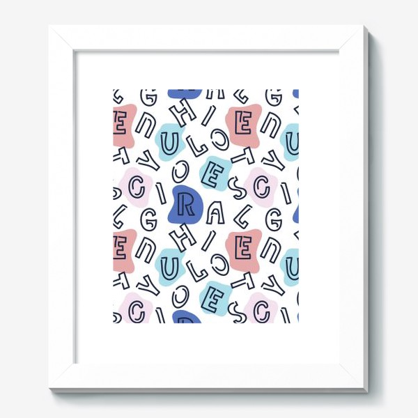 Картина «Буквы латинского алфавита. Абстрактные цветные пятна.»