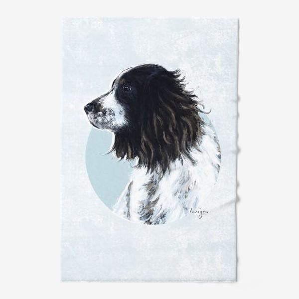 Полотенце «Символ года. Собака (спаниель)»