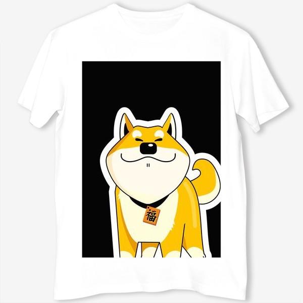 Футболка «Шиба-Ину, желтая собака »