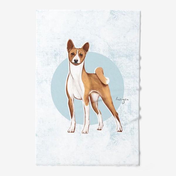 Полотенце «Символ года. Собака (басенджи)»