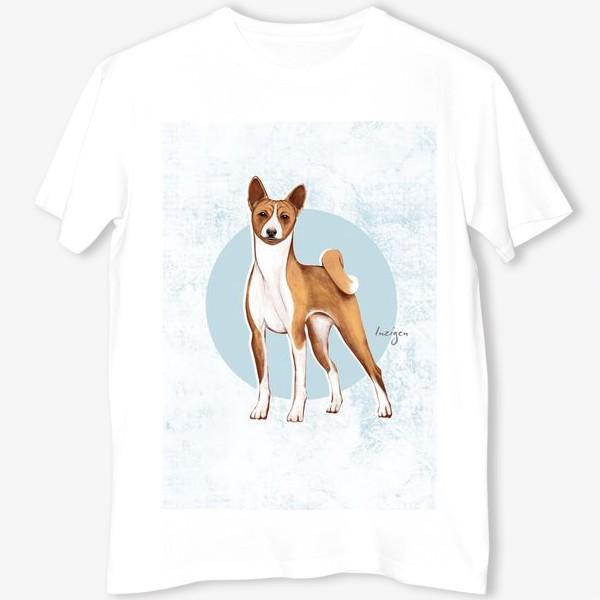 Футболка «Символ года. Собака (басенджи)»