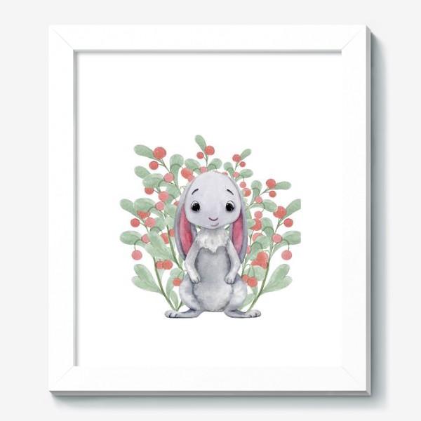 Картина «Милый Кролик »