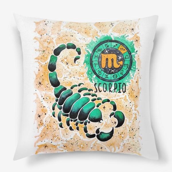Подушка «Подарок Скорпиону. Scorpio.»