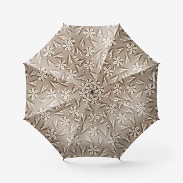 Зонт «Простые цветы в пастельных тонах»