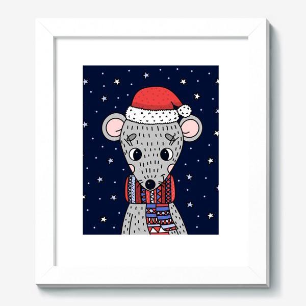 Картина «мышка»