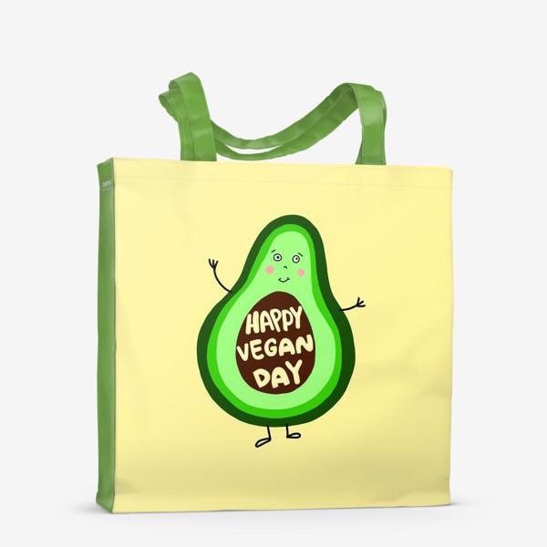 Сумка-шоппер «Открытка с веселым авокадо ко Дню Вегана»