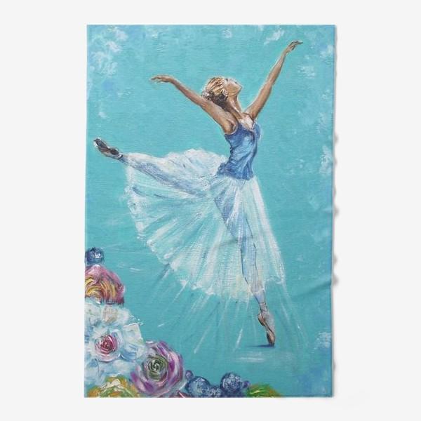 Полотенце «Балерина»