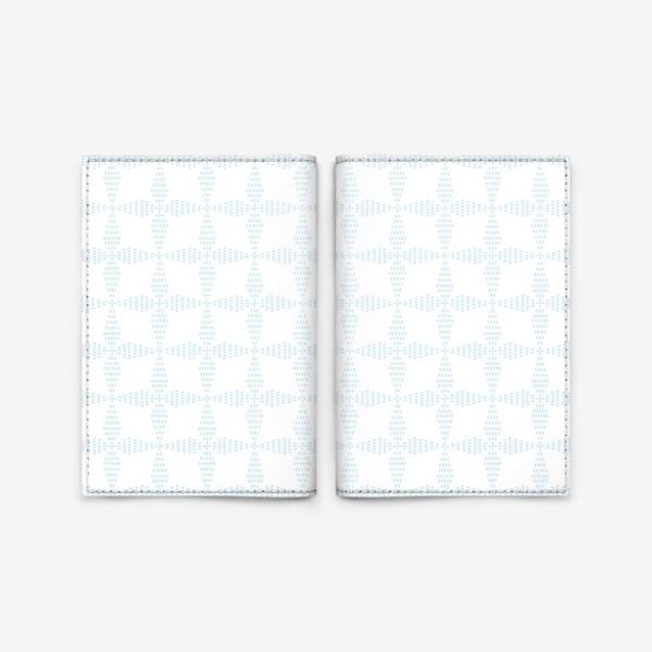 Обложка для паспорта «Капельный паттерн»