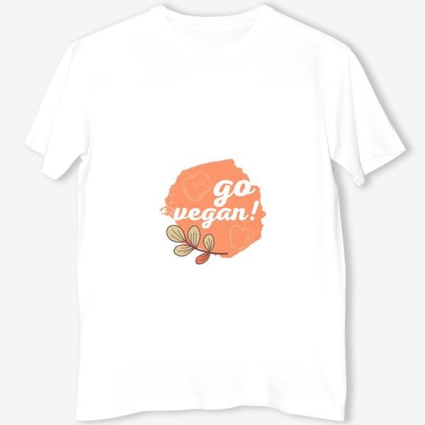 Футболка «Go vegan»
