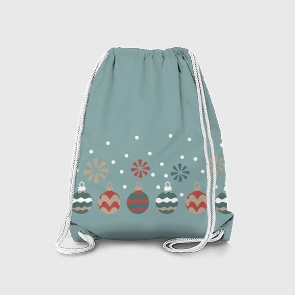 Рюкзак «Новогодние шары»
