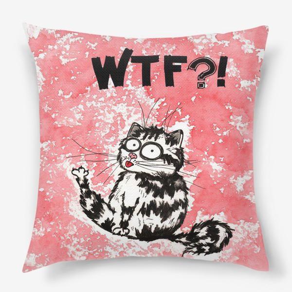 Подушка «WTF ?!»