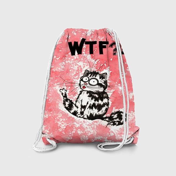 Рюкзак «WTF ?!»