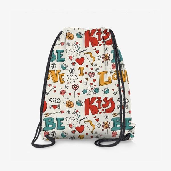 Рюкзак «Паттерн день святого валентина поцелуй, любовь»