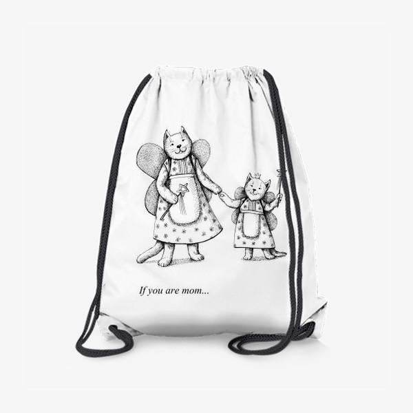 Рюкзак «если ты мама...»