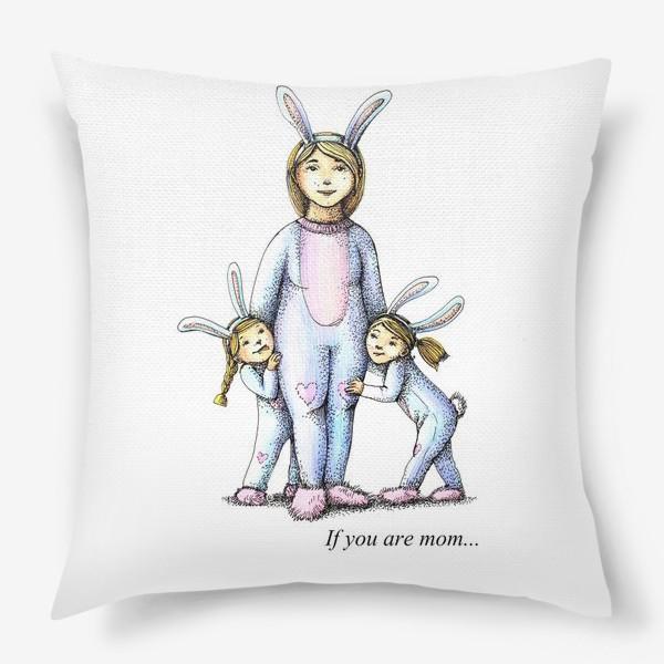 Подушка «если ты мама...»