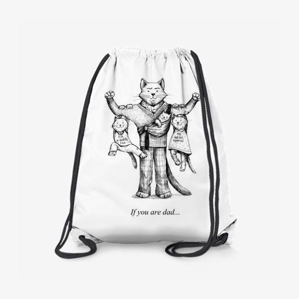 Рюкзак «если ты папа...»