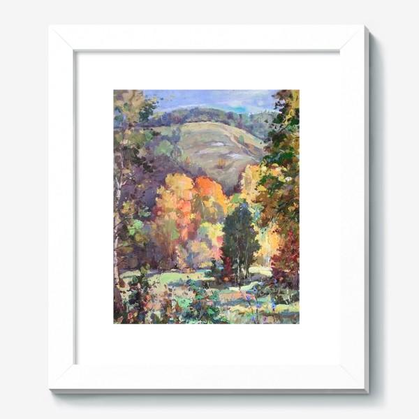Картина «Тёплый осенний день»