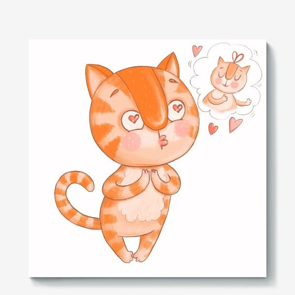 Холст «Котик Кексик влюблен»