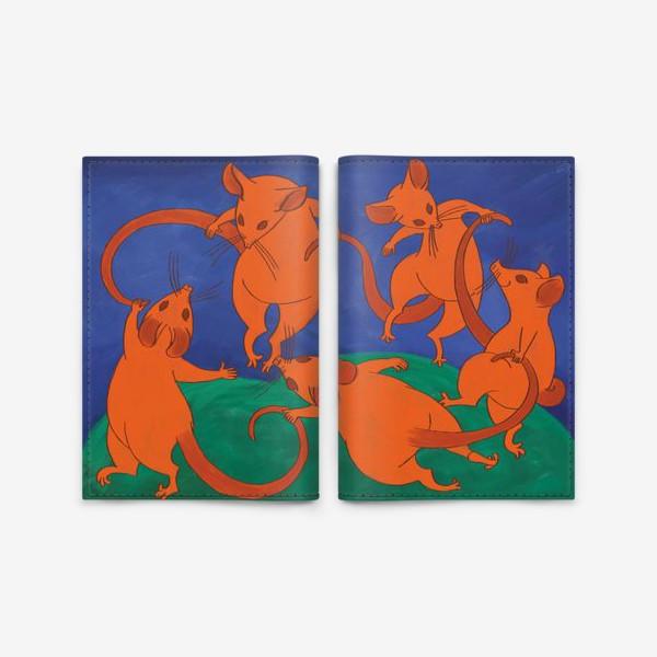 Обложка для паспорта «Танец крыс»