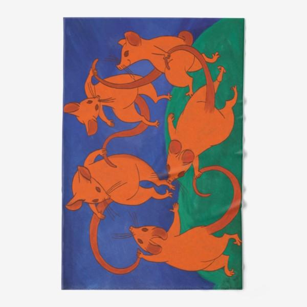 Полотенце «Танец крыс»