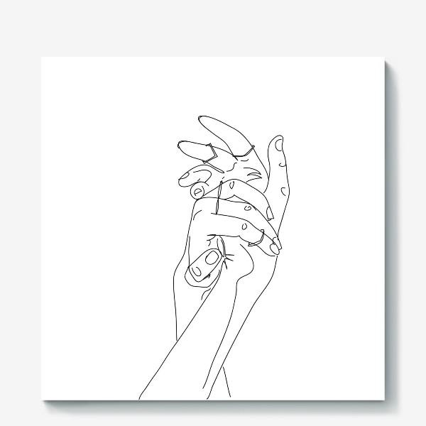 Холст «Руки с кольцами. Скетч»