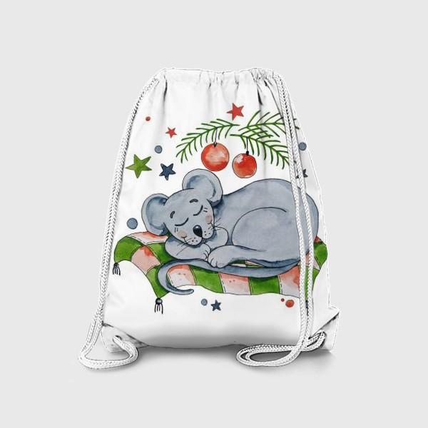 Рюкзак «Сонная мышка. Подарок к Новому году.»