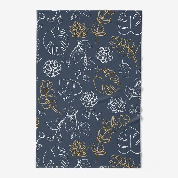Полотенце «Бело-золотой узор с тропическими растениями»