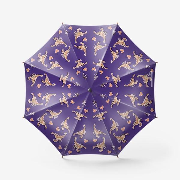 Зонт «Скорпиончики. Паттерн»