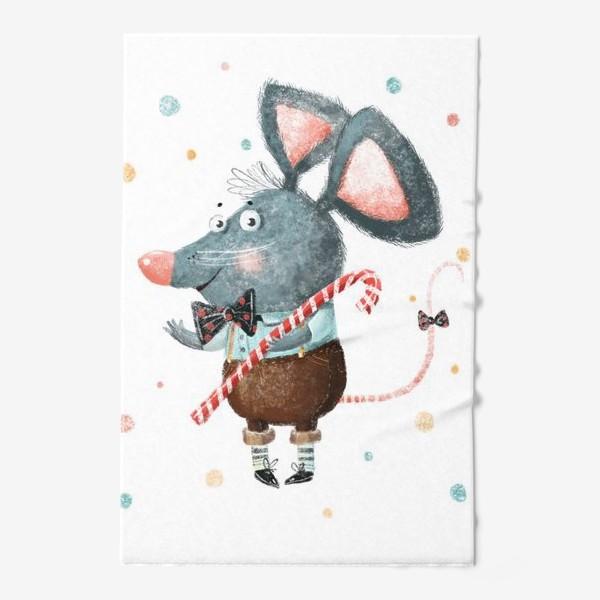Полотенце «Милая крыса - подарок на Новый год, символ 2020»