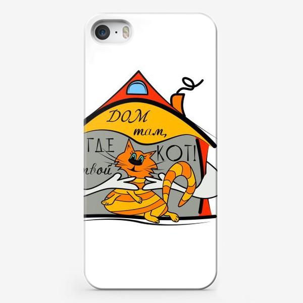 Чехол iPhone «Дом там, где твой кот!»