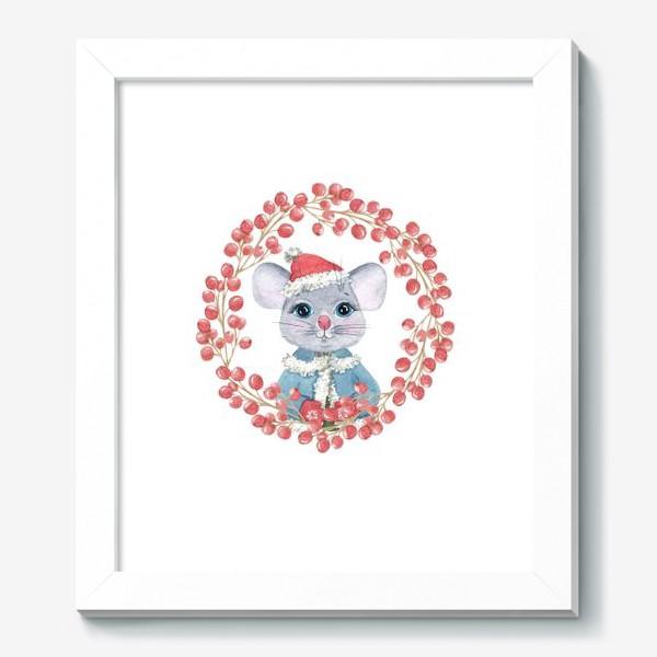 Картина «Мышь (крыса) в зимней одежде и в венке из красных ягод, символ 2020 г. Рождественская иллюстрация»