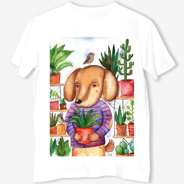 Футболка «Пес и Растения»