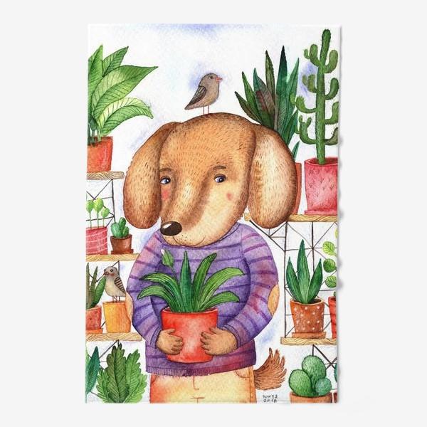Полотенце «Пес и Растения»