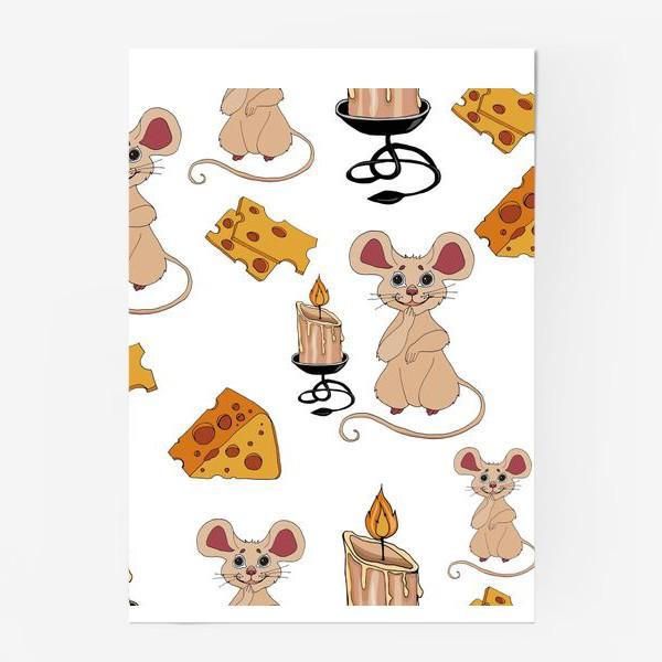 Постер «паттерн мышки »